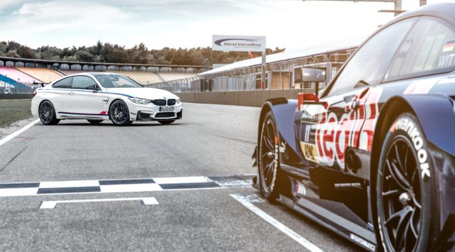 200 unit limited run model celebrates BMW's DTM 2016 driver's title win
