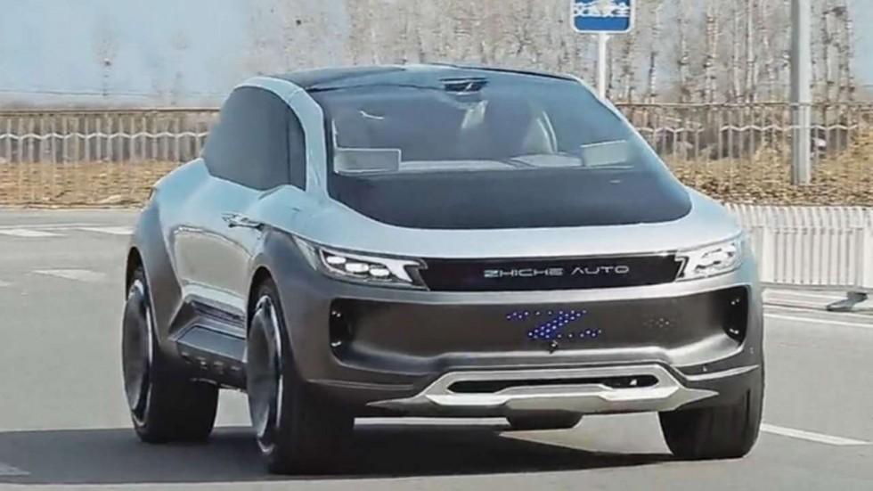 Beijing Electric Cars