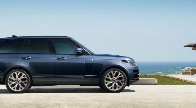 Range Rover Celebrates 50 years. The New Range Rover Fifty(2020)